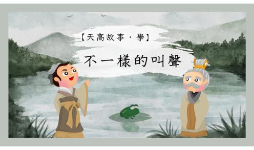 Webinar【打工仔的華麗轉身:成為內創業家】精華重溫